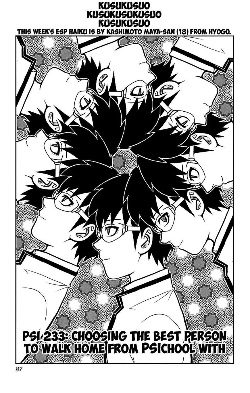 Saiki Kusuo no Psi Nan 233 Page 2