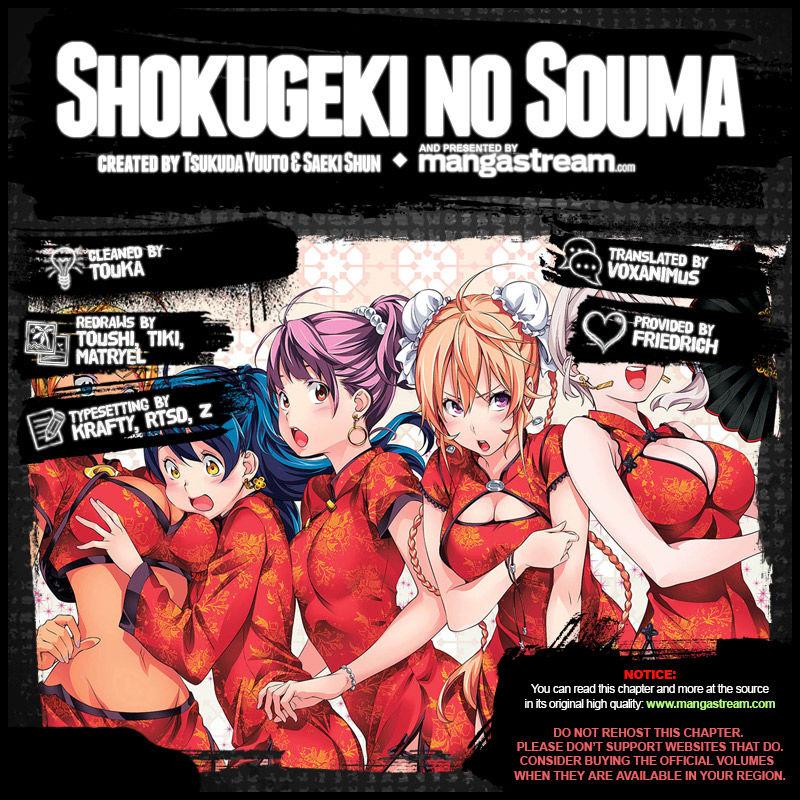 Shokugeki no Soma 256 Page 2