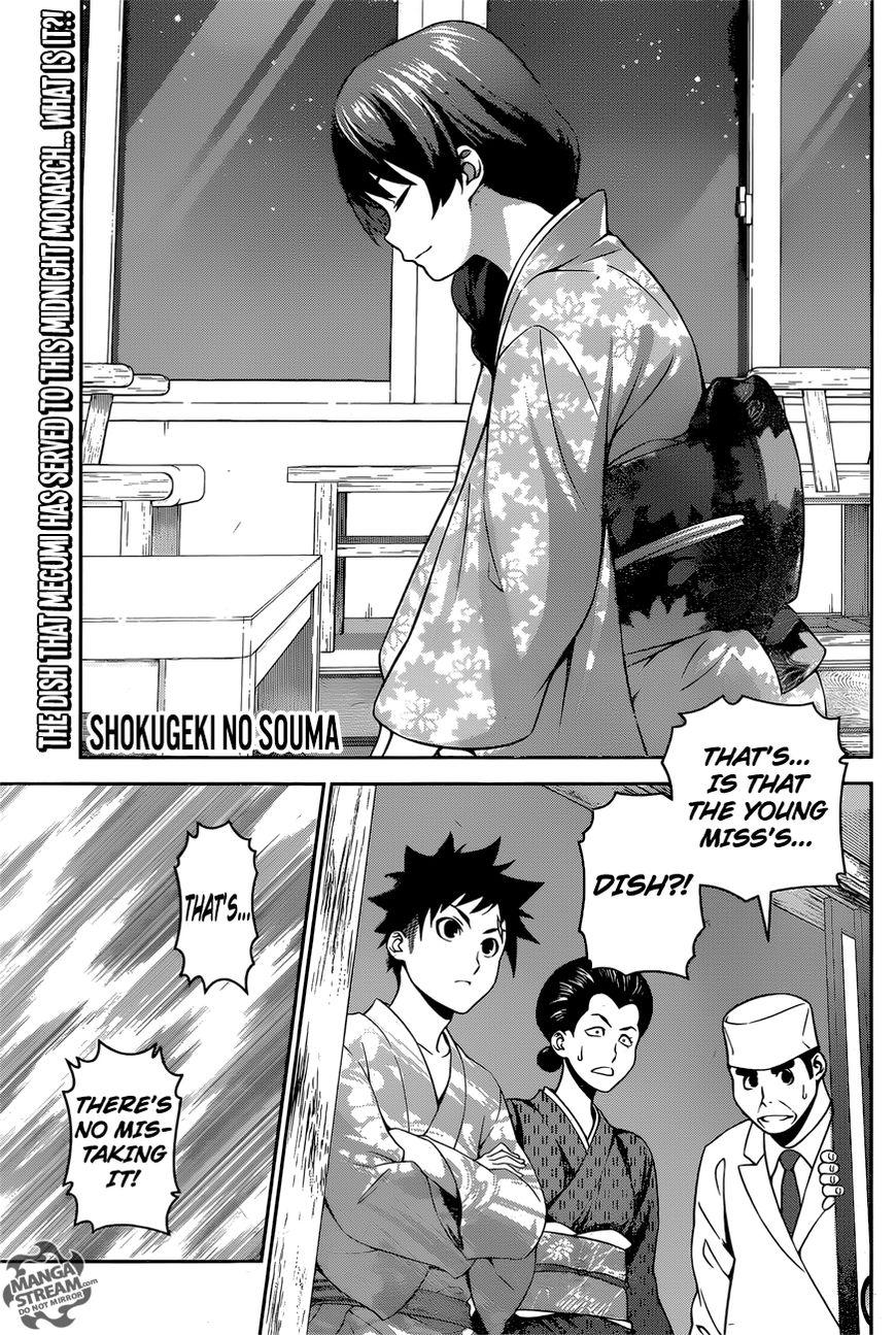 Shokugeki no Soma 269 Page 1