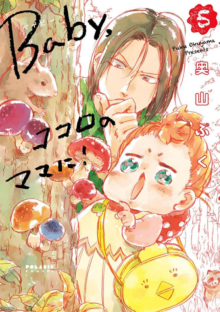Baby, Kokoro no Mama ni! 23 Page 1