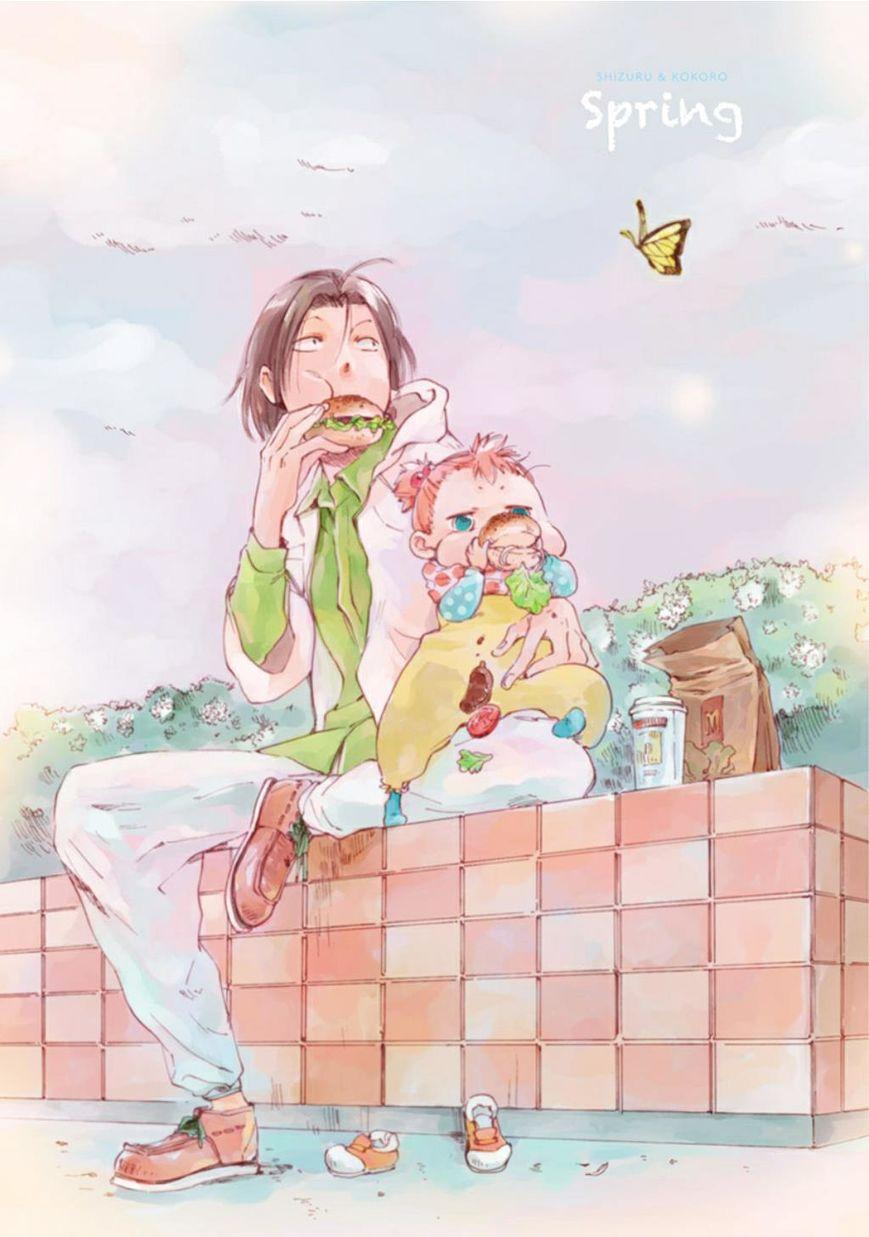 Baby, Kokoro no Mama ni! 23 Page 2