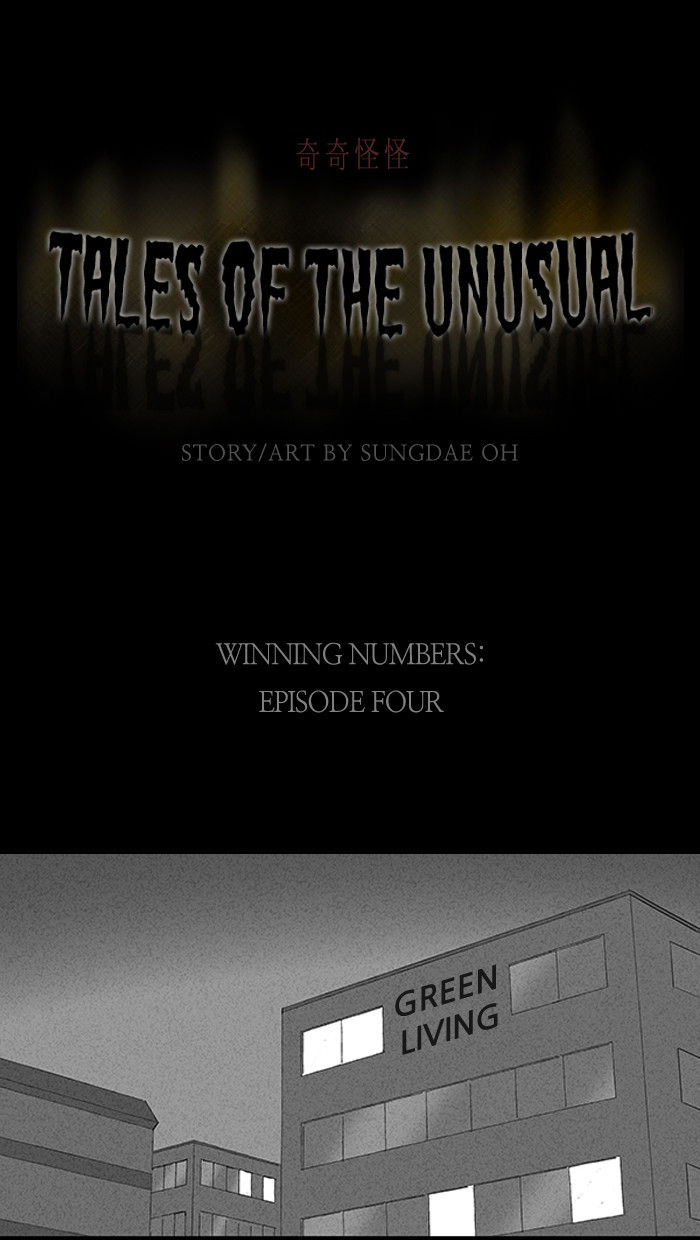 Tales of the unusual 46 Page 1