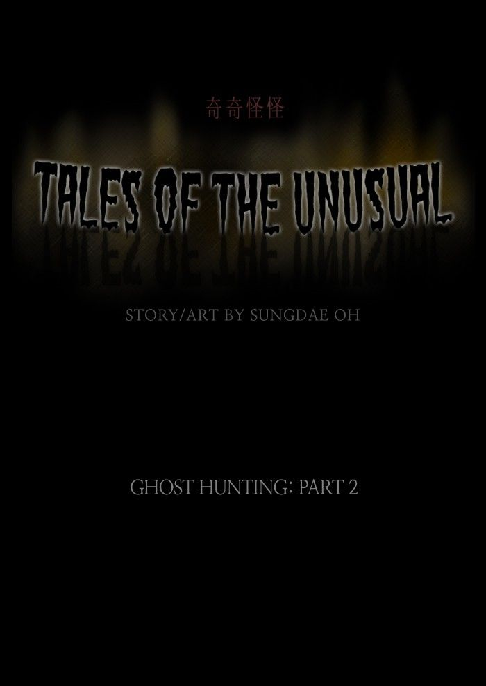 Tales of the unusual 50 Page 1