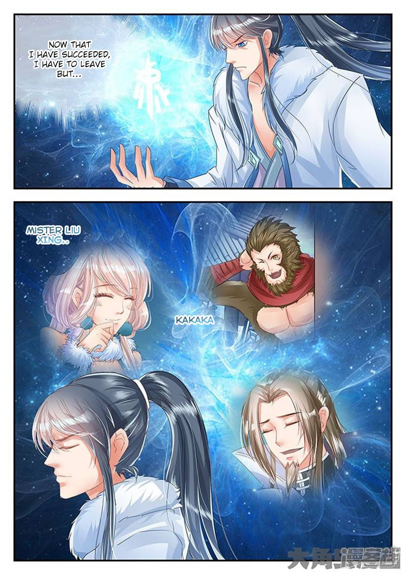 Legend of Immortals 119 Page 1