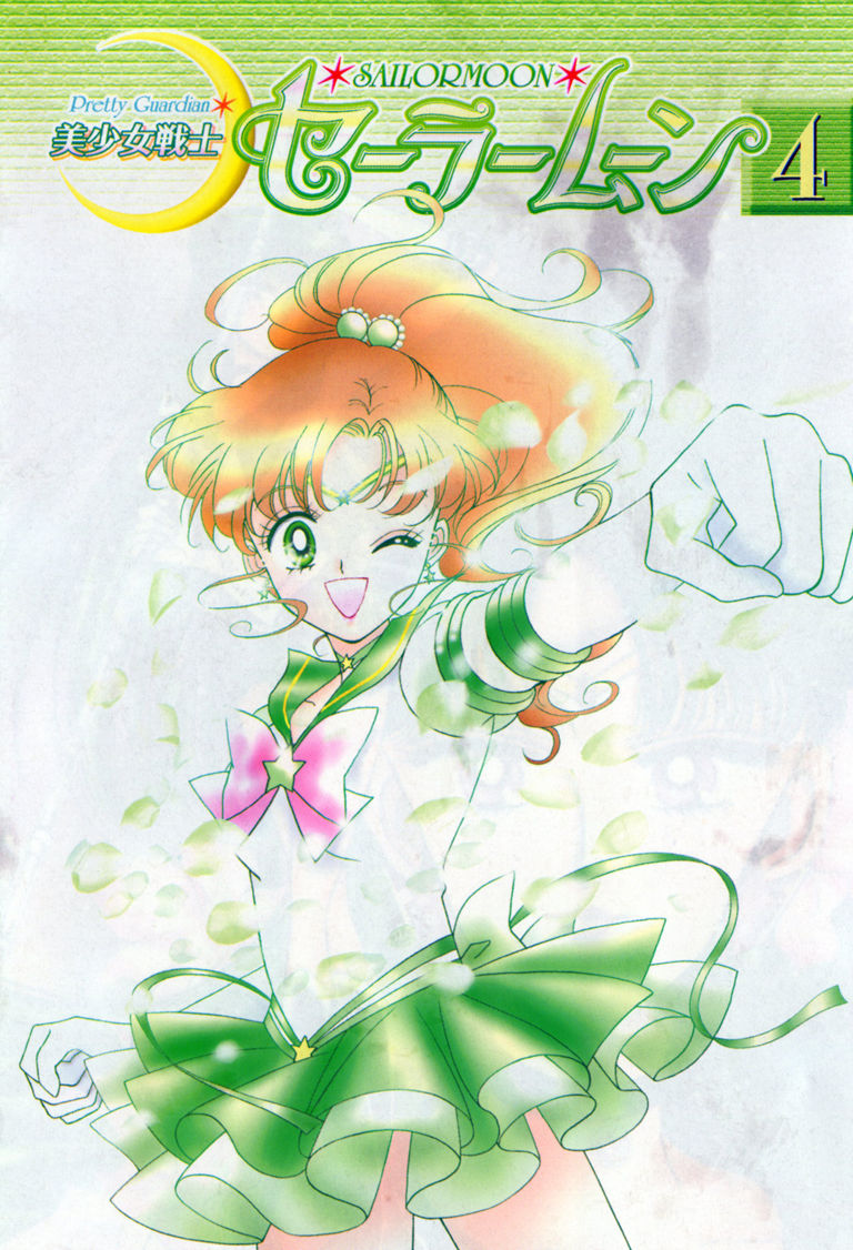 Sailor Moon Online