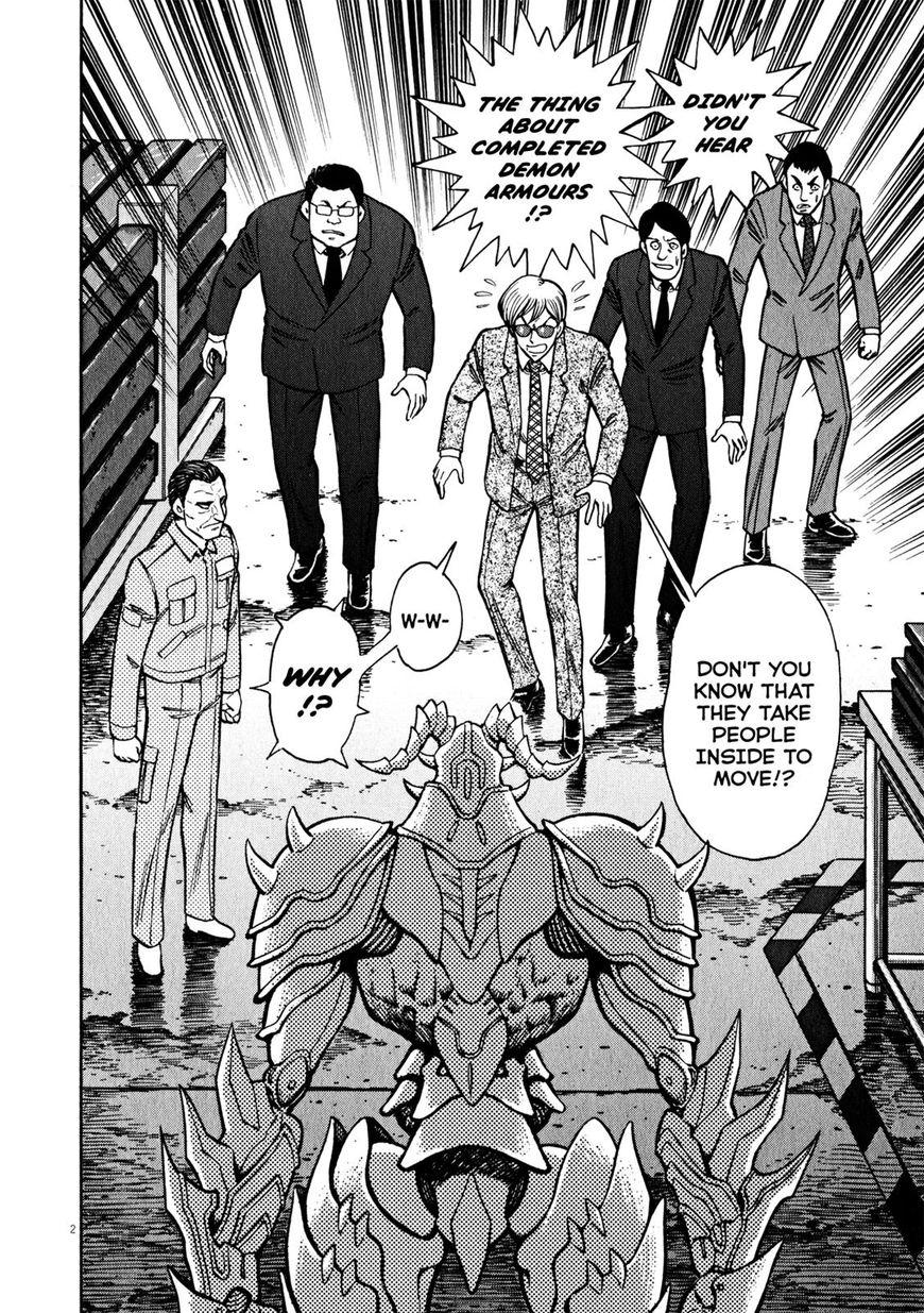 Devilman Saga 39 Page 2