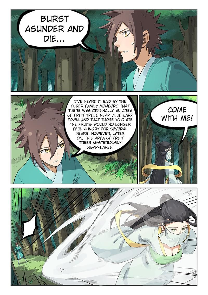 Star Martial God Technique 236 Page 2