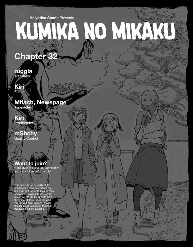 Kumika no Mikaku 32 Page 1