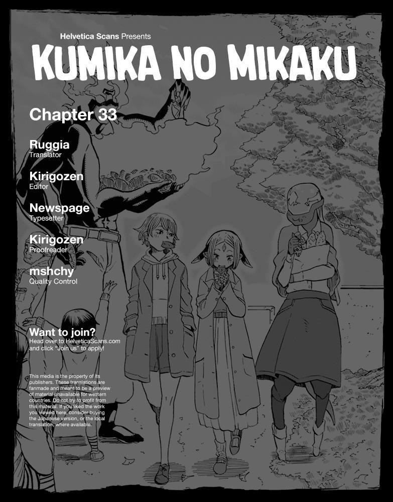 Kumika no Mikaku 33 Page 1