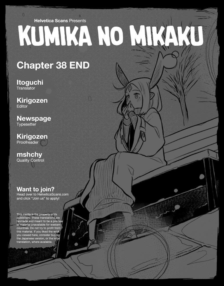 Kumika no Mikaku 38 Page 1