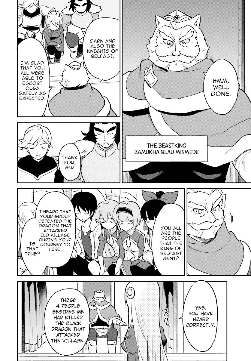 In Another World With My Smartphone 20 Page 2