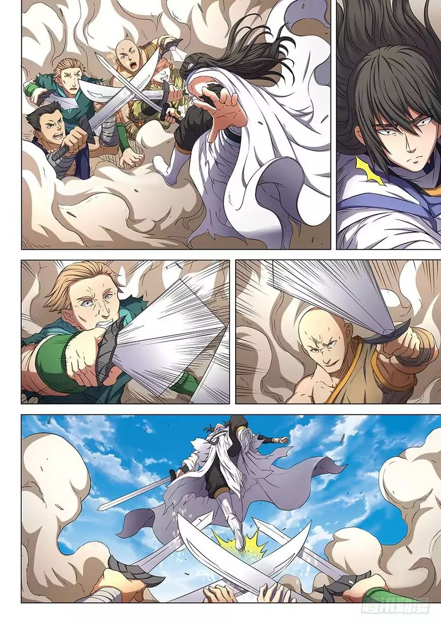 God of Martial Arts 55.2 Page 2