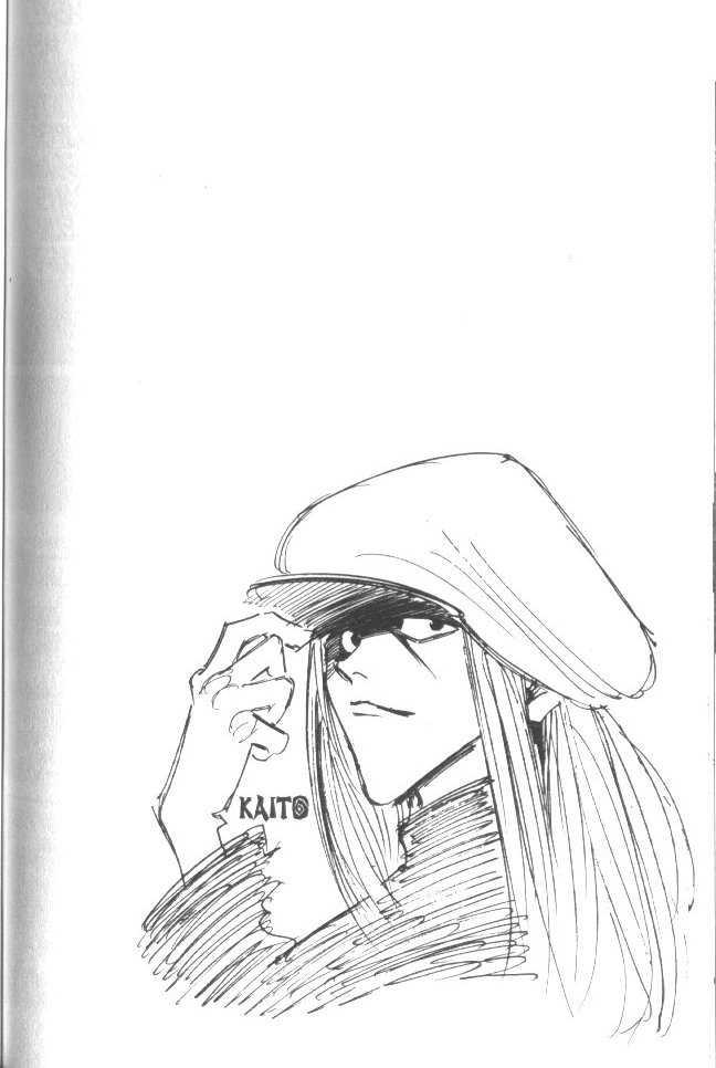 Hunter X Hunter 6 Page 1