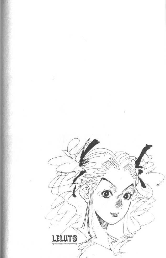 Hunter X Hunter 20 Page 1