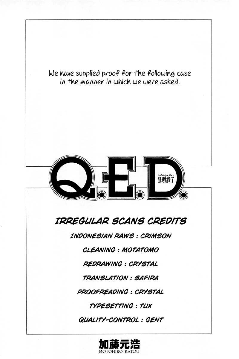 Q.E.D. - Shoumei Shuuryou 61 Page 2