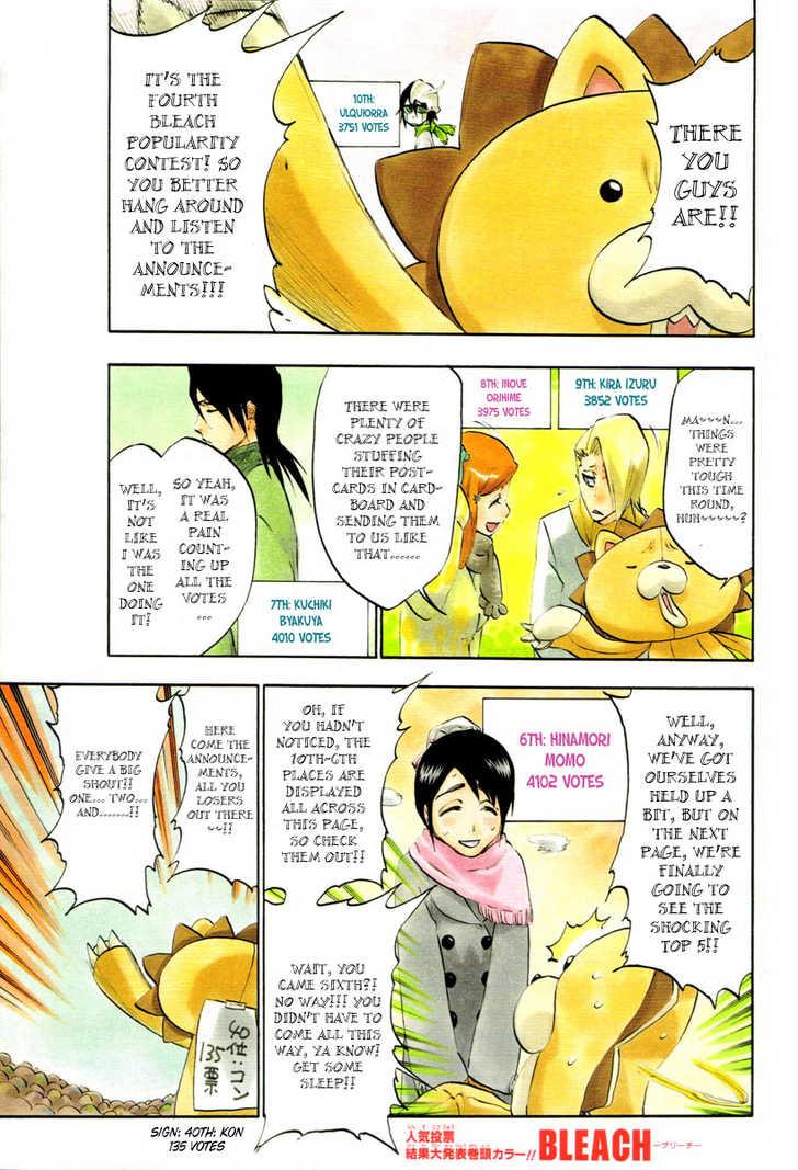Bleach 307 Page 1