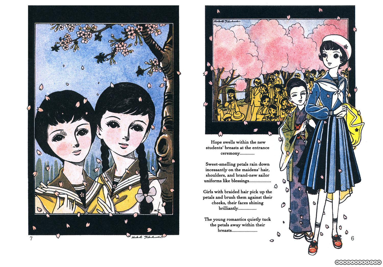 Sakura Namiki (1957) di Macoto Takahashi.